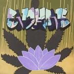 """""""Pinapple Paradise""""—Enjhane W."""